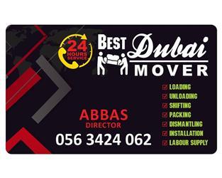 DubaiOnline.Models.Ads.ImageGallery