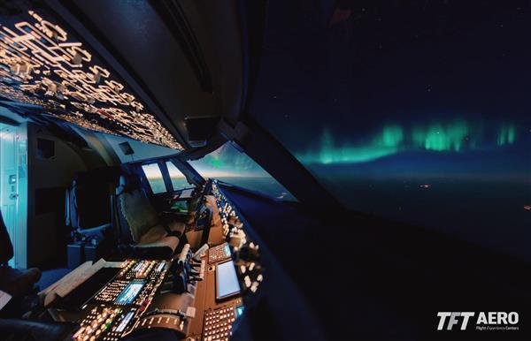 TFT Aero - Flight Experience Centre in Dubai