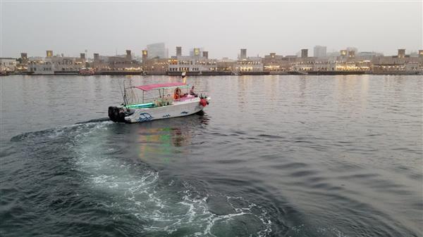 Speed Boat - Fishing Boat