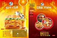 Like View Restaurant L.L.C