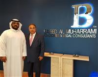 Saeed Al Muharrami Advocates & Legal Consultants