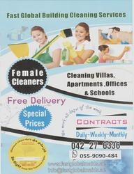 Fast Global Building Cleaning Services LLC